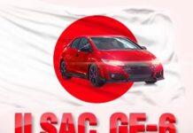 ILSAC-GF6