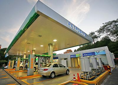 Petrobras inicia nova fase de venda de ativos no Paraguai