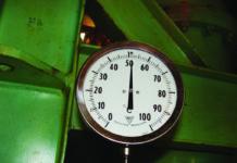 Figuras 1/2 - Medição de temperatura de óleo lubrificante