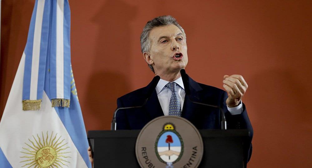 Dívida com o FMI